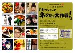 image/2013-03-31T04:01:17-1.jpg