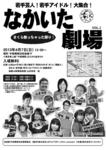 image/2013-04-02T21:54:55-1.jpg