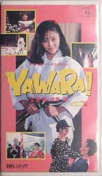 0044asakayuiyawara-1.jpg