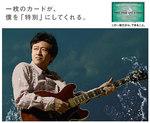 banner_mtjc.jpg